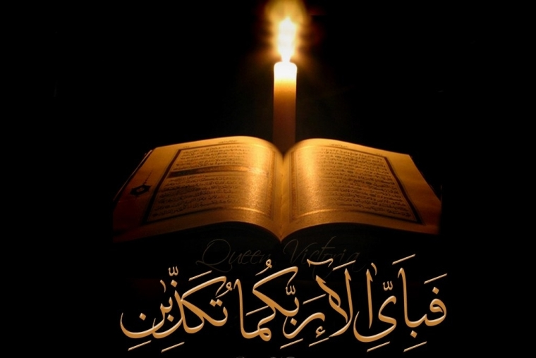 L0j8tB3-muslim-wallpaper