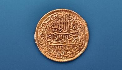 shahadatain001 (2)