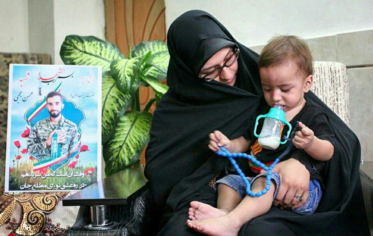 Última voluntad del mártir Mohsen Huyayí a su hijo.